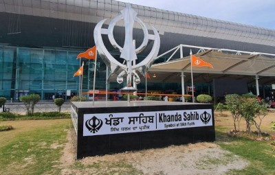 Sri Guru Ram Dass Jee International Airport, Amritsar.